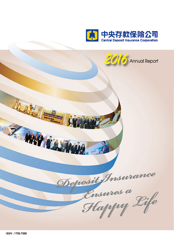 ANNUAL REPORT (January 2016--- December 2016)