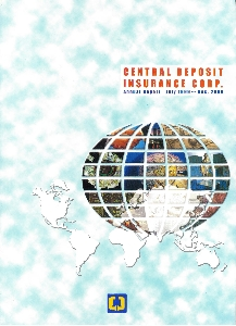 ANNUAL REPORT (July 1999 - December 2000)