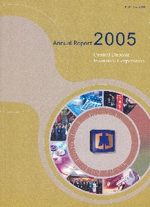 ANNUAL REPORT (January 2005 --- December 2005)