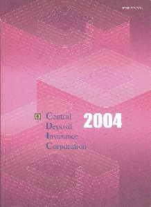 ANNUAL REPORT (January 2004 --- December 2004)