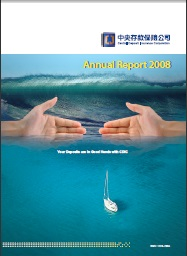 ANNUAL REPORT (January 2008 --- December 2008)