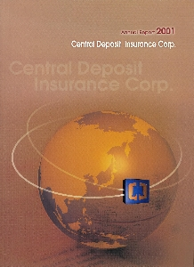 ANNUAL REPORT (January 2001 - December 2001)