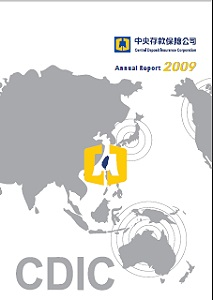 ANNUAL REPORT (January 2009 --- December 2009)