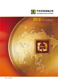 ANNUAL REPORT (January 2012--- December 2012)