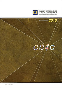 ANNUAL REPORT (January 2010--- December 2010)