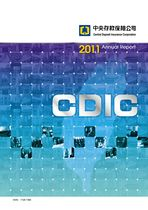ANNUAL REPORT (January 2011--- December 2011)