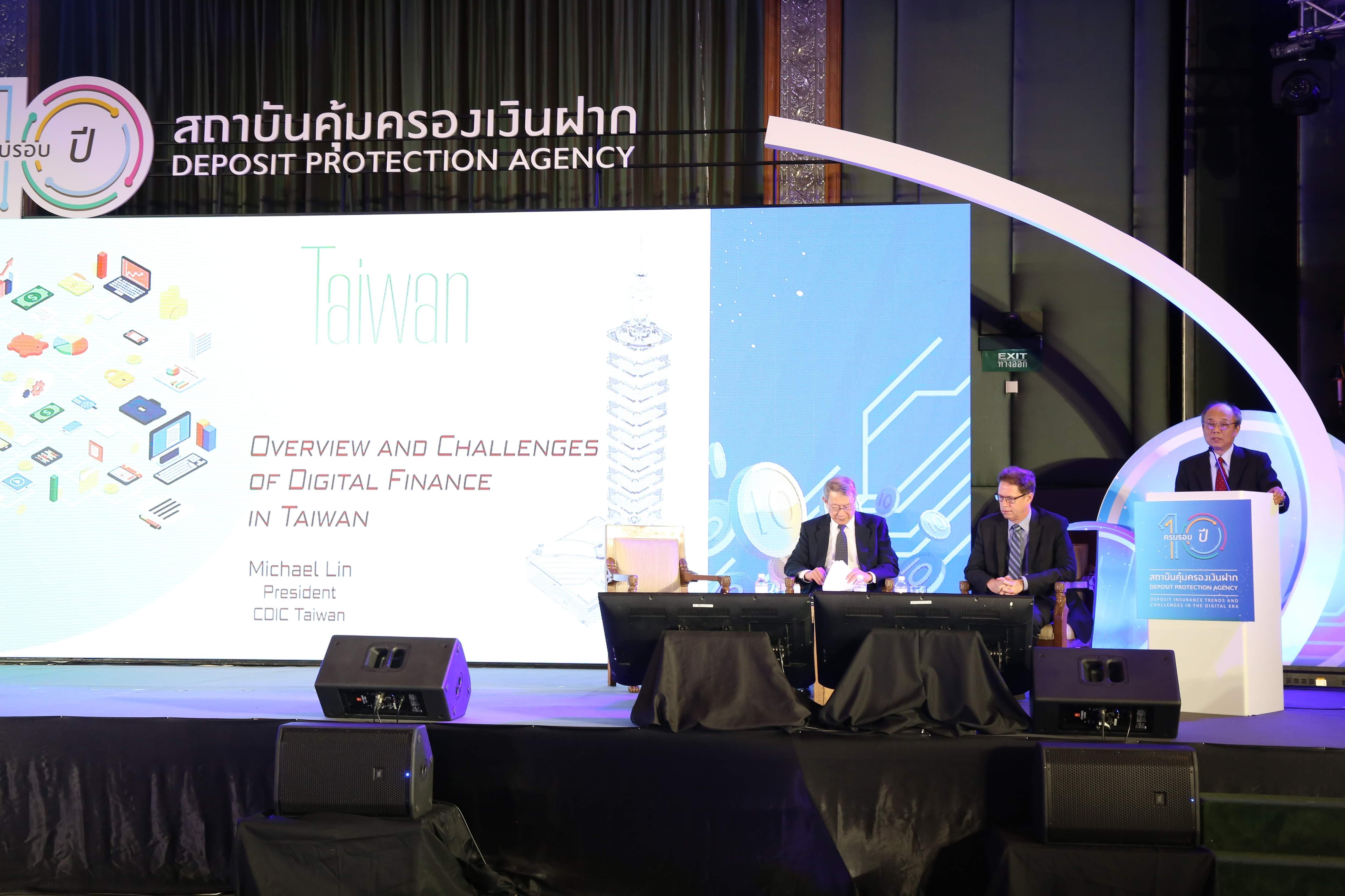 本公司總經理林銘寬(右)於研討會第二場次「存款保險與數位化時代」 擔任講座
