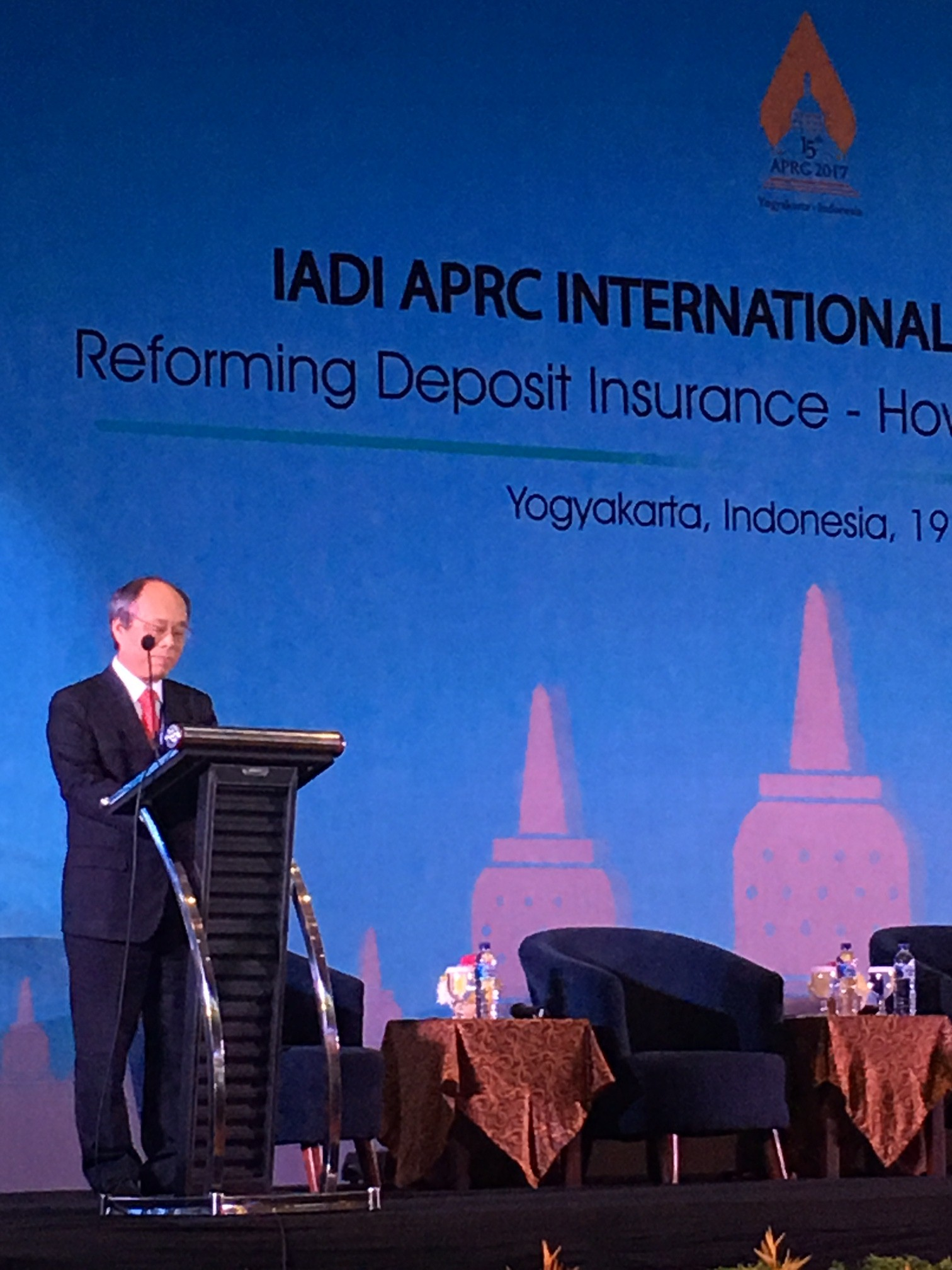 本公司總經理林銘寬於APRC國際研討會第二場次「透過銀行重整解決金融危機問題」擔任主持人